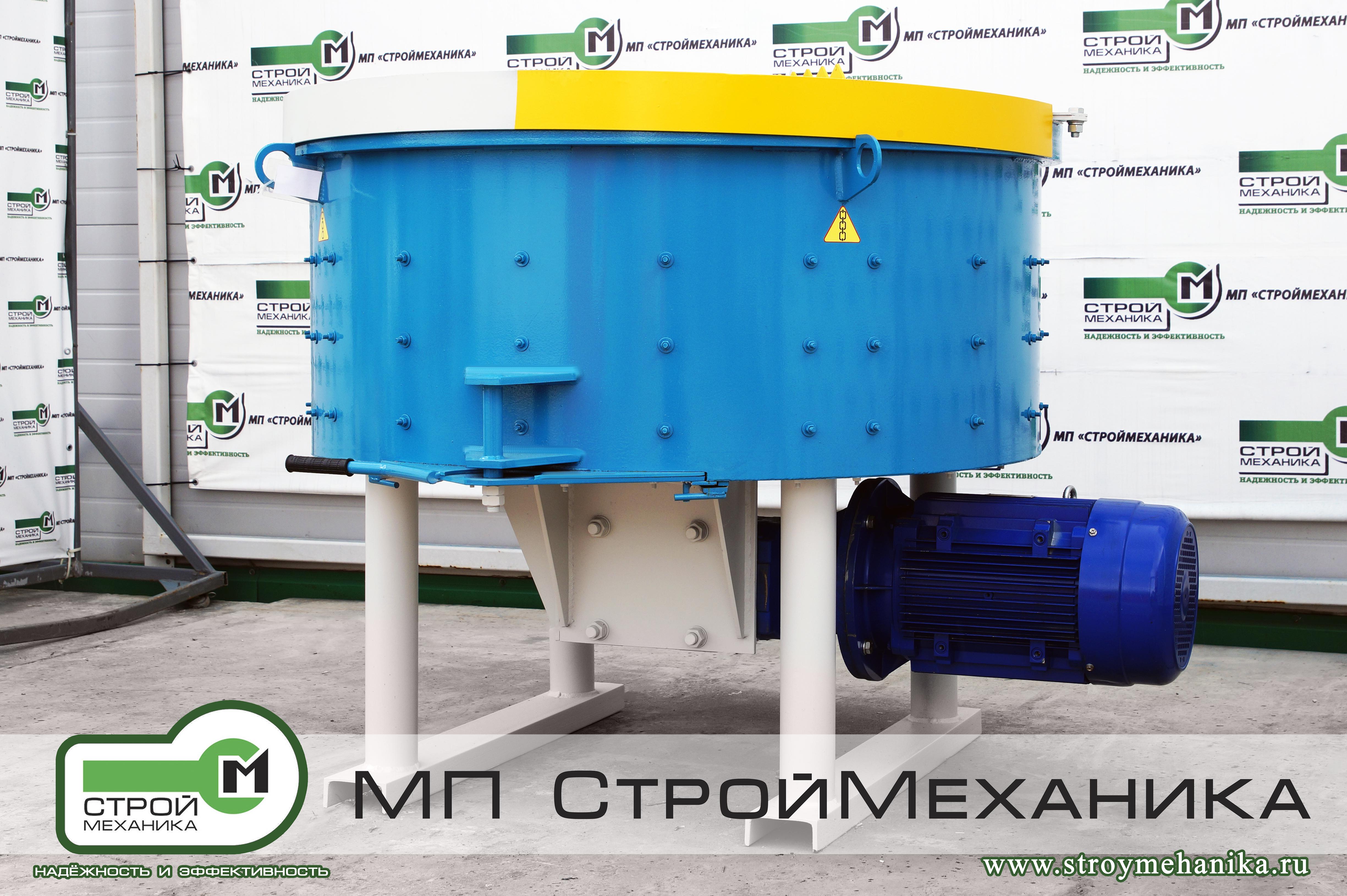 бетоносмеситель жестких бетонных смесей